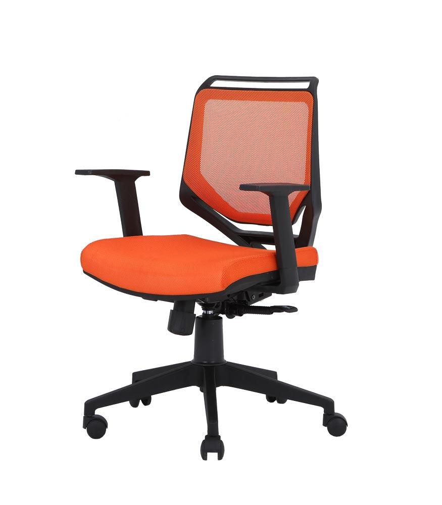 çalışma koltuğu